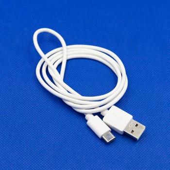 Кабель универсальный  USB-(AF) / USB Type-C